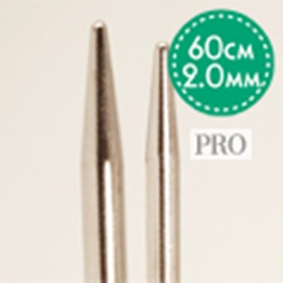 Image of DROPS PRO CLASSIC Rundpinde 60 cm - 2,00 mm